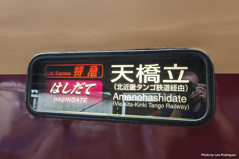 Amanohashidate-6