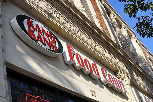 Kang Kang Food Court - Alhambra