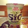 Sio means salt.