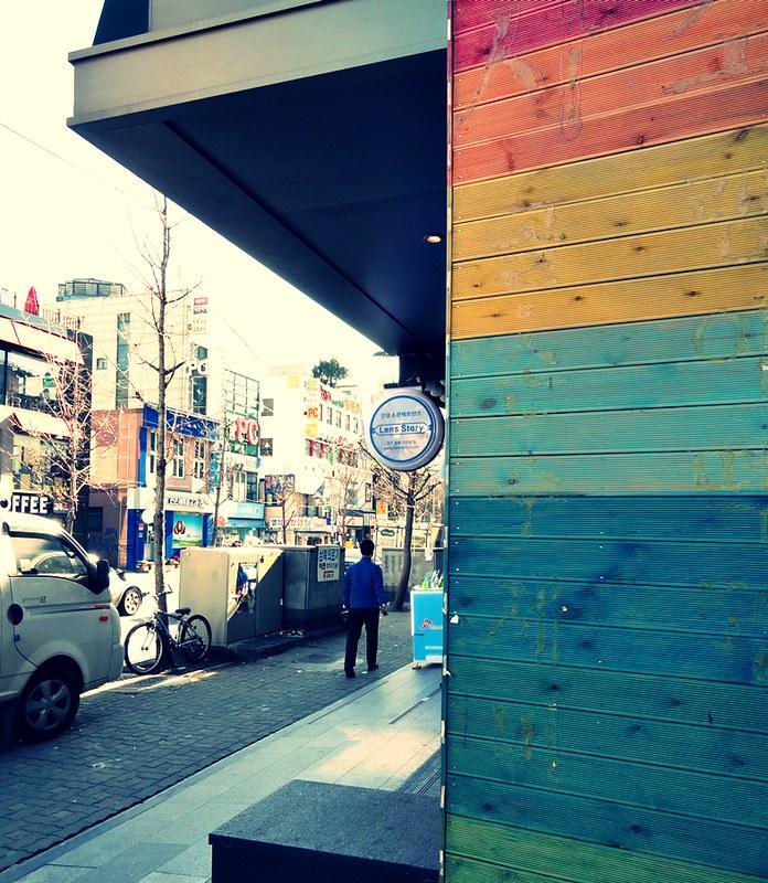 Rainbow wall in Sinchon, Seoul, South Korea