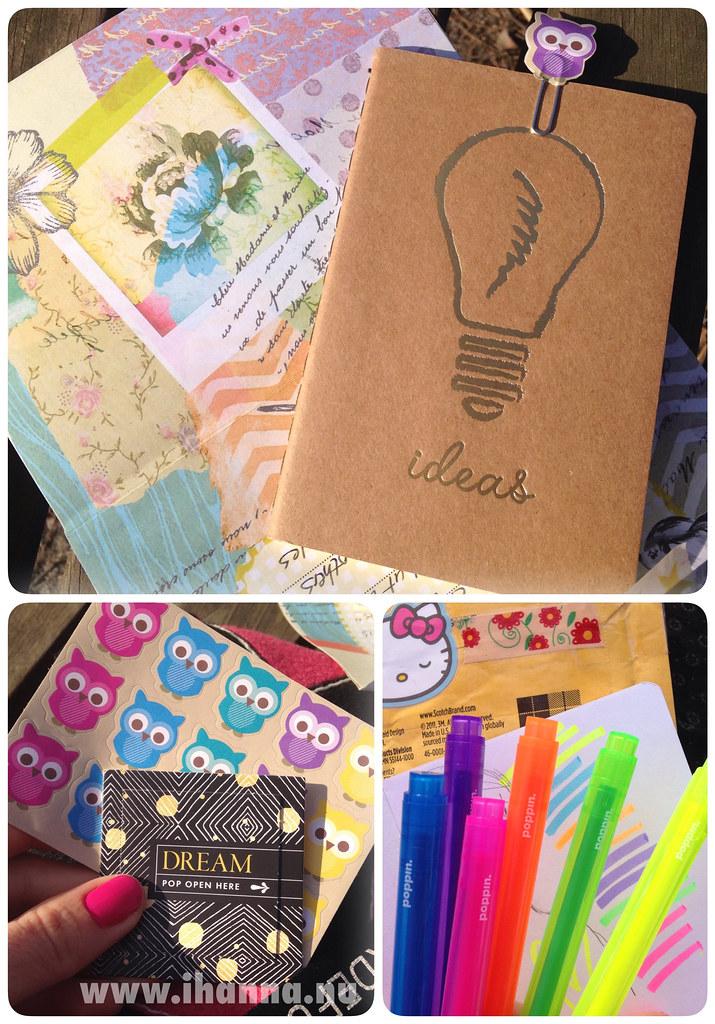 Gifts from Jenny, photo by iHanna #ideanotebook