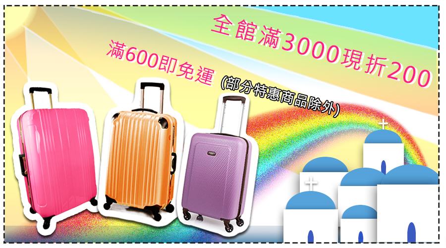 秋冬banner 900x500
