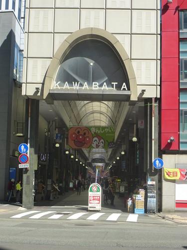 Jp16-Fukuoka-Exploration 1 (7)