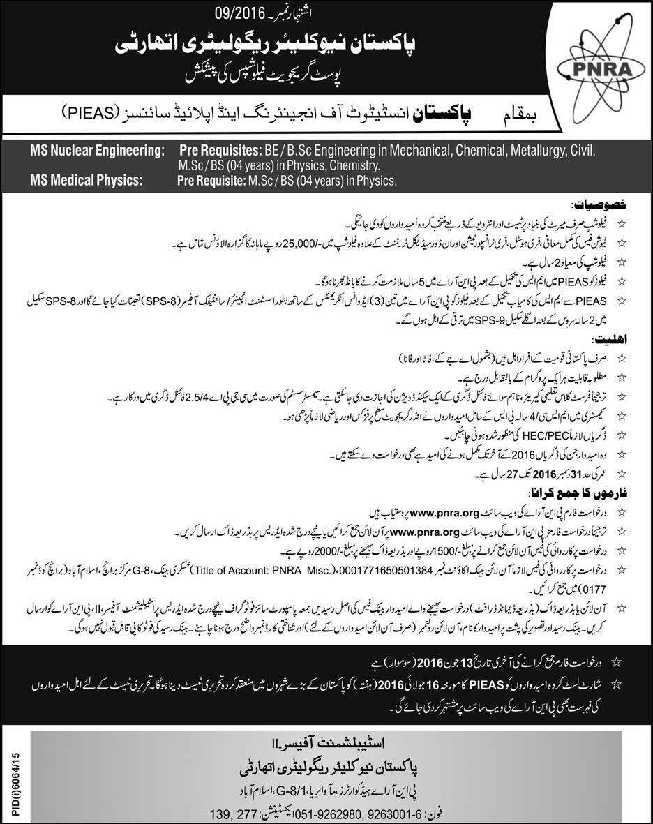Pakistan Nuclear Regulatory Authority Fellowship Program