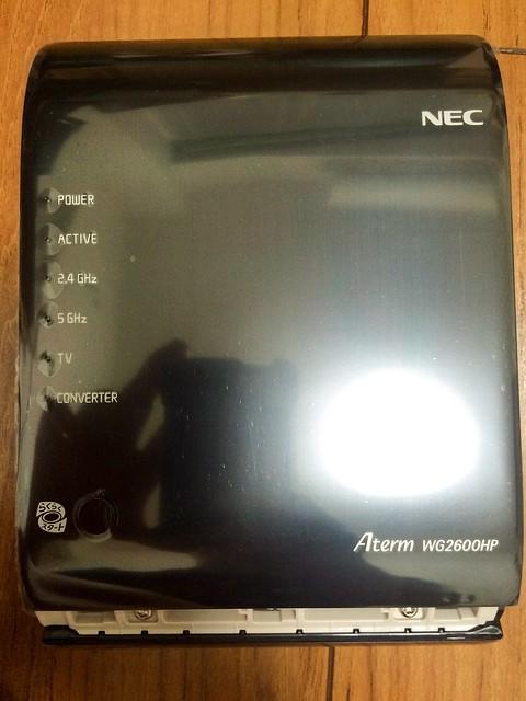 NEC Aterm