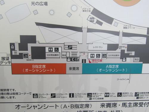 函館競馬場の3階指定席フロアマップ