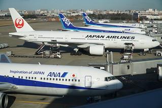 Fukuoka Airport(FUK)