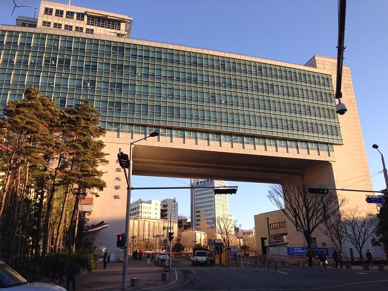 Hongik University in Seoul.
