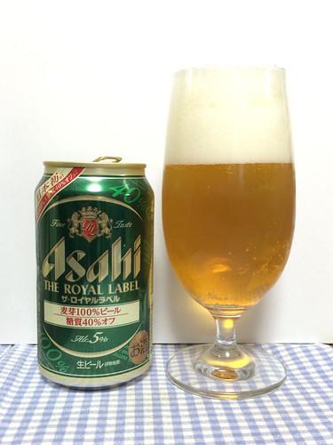 麦芽100%で糖質40%オフなビール「アサヒ ザ・ロイヤルラベル」