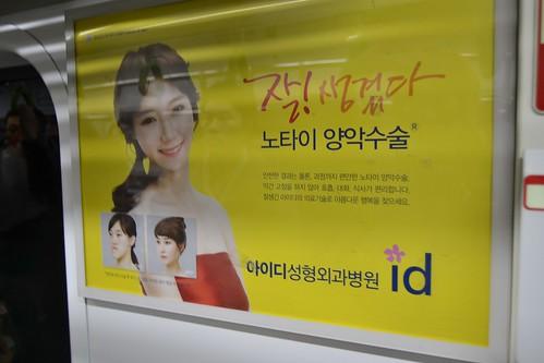 publicidade cirurgia
