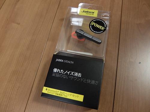 Jabra Stealthのパッケージ