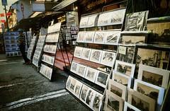 Old Photo Shop