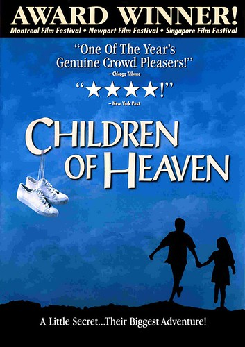 天堂的孩子The Children of Heaven (1997)(小鞋子)