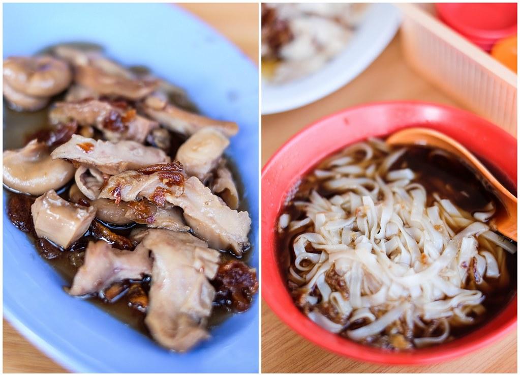 Restoran Ka Hoe Kway Teow Kia