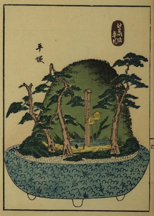 japan53-10