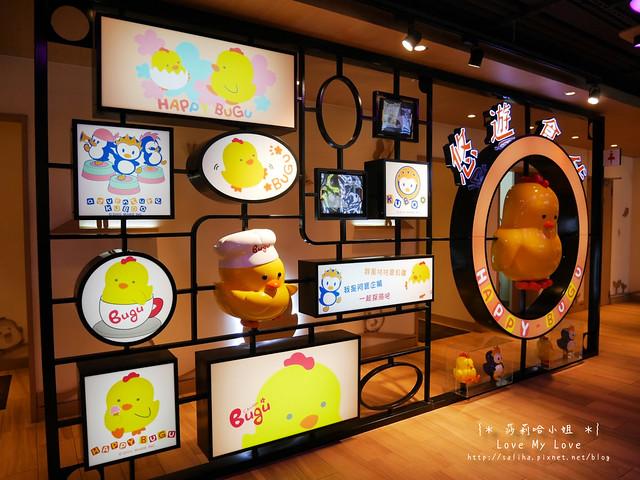 新店七張站美食餐廳yayoi (1)