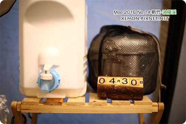 6I6C3546