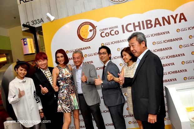Coco Ichibanya One Utama 5
