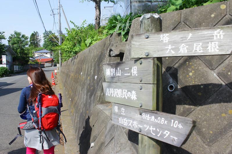 2014-05-24_00009_鍋割山.jpg