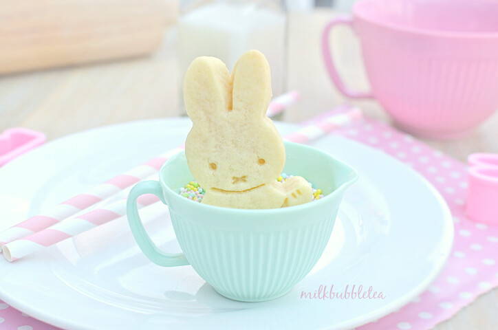 miffy cup