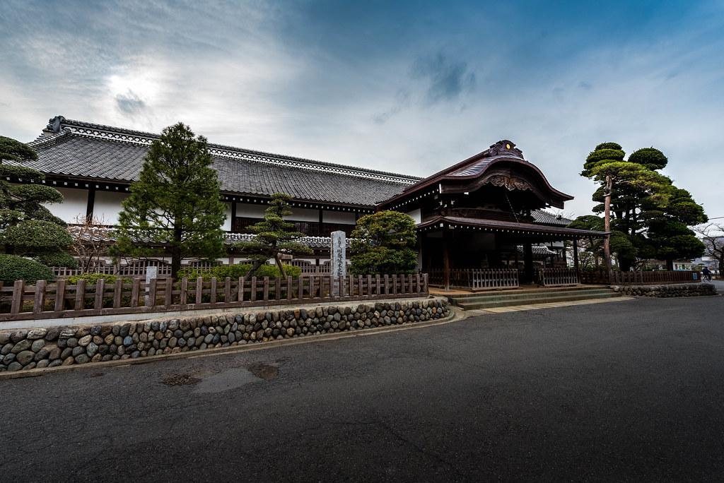 Hon Maru Goten (Kawagoe Castle)