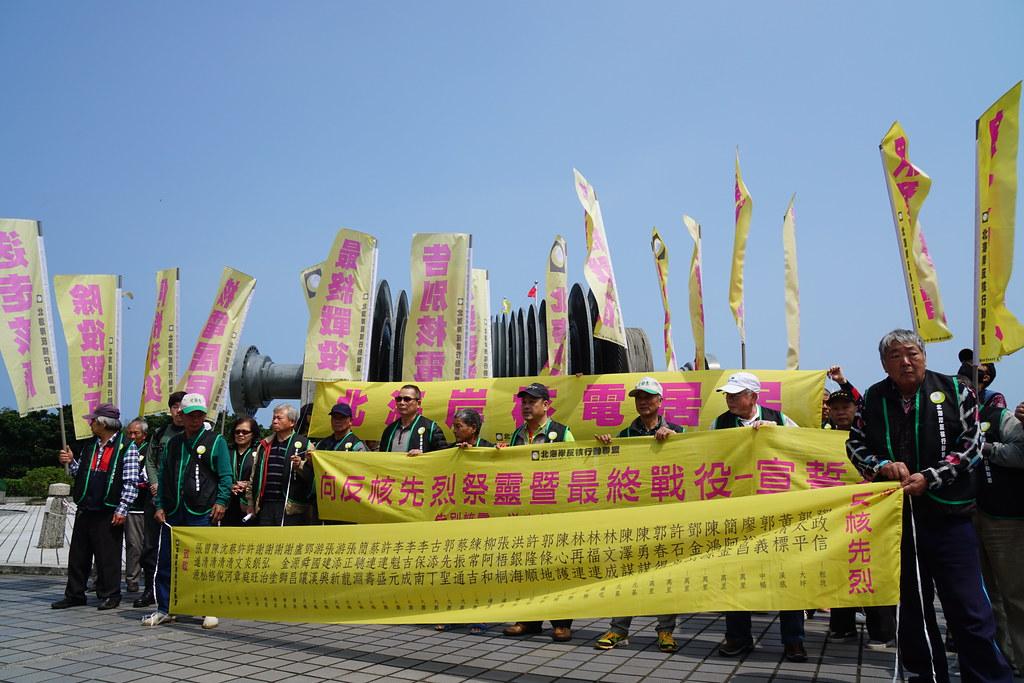 北海岸反核行動聯盟在核二廠前拉出54位「反核先烈」的名單布條,揚言長期抗戰。(攝影:王顥中)