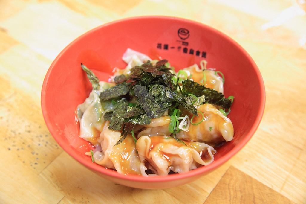 20150327-3花蓮-一品香扁食 (8)