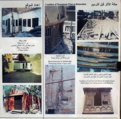 Al-Suhaymi2-4