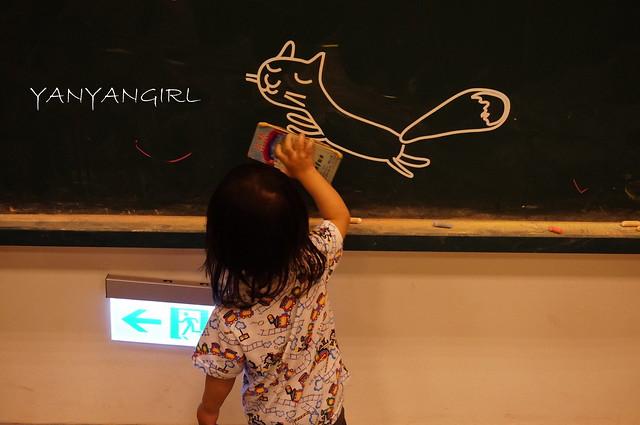 【波隆納在台北】讓想像飛躍 波隆納世界繪畫大展 @ 小出走。旅人不會喝咖啡 :: 痞客邦 PIXNET ::