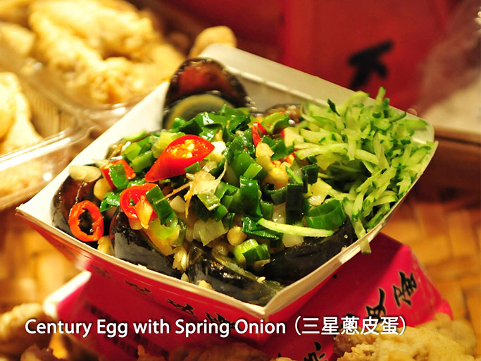 Time-to-Eat_Century-Egg-with-Spring-Onions