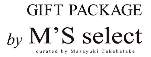 文具王・高畑正幸セレクトによる「M'S select Gift Package」グラフィア横浜店で展開中です!