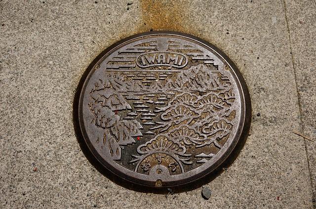 Monochrome Manhole in Iwami, Tottori