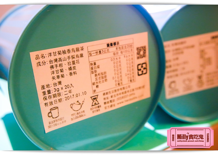 HERDOR 花漾藍絲禮盒0014