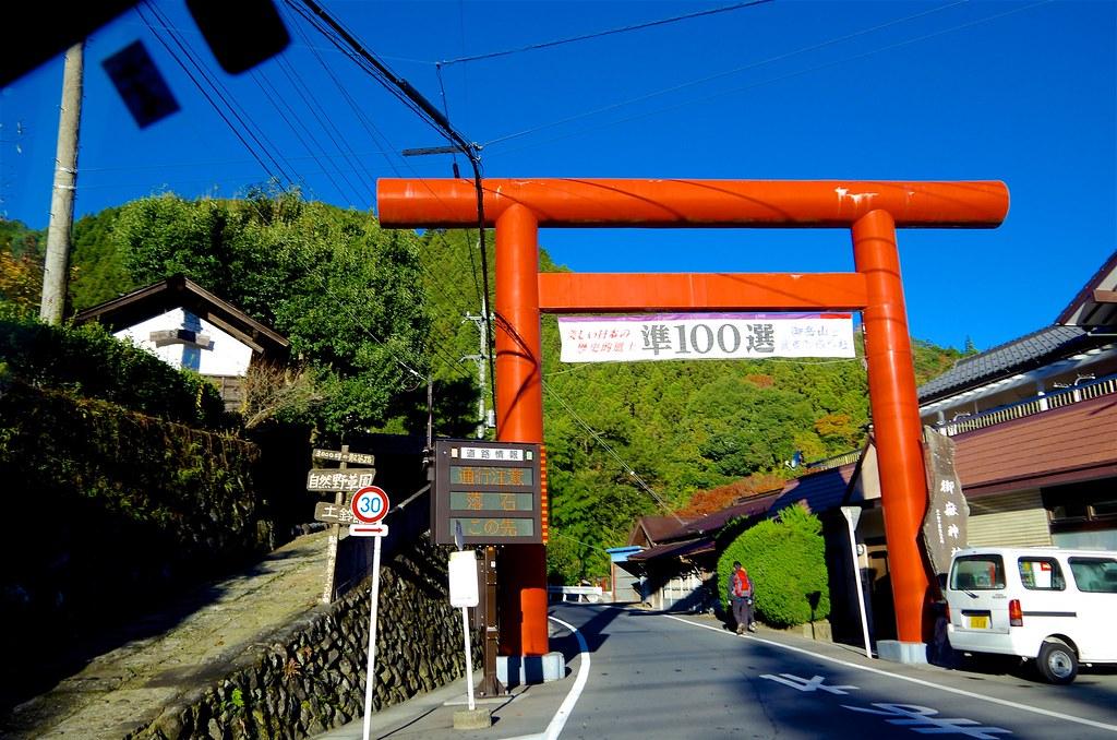 20131123_Mt.Otake 002