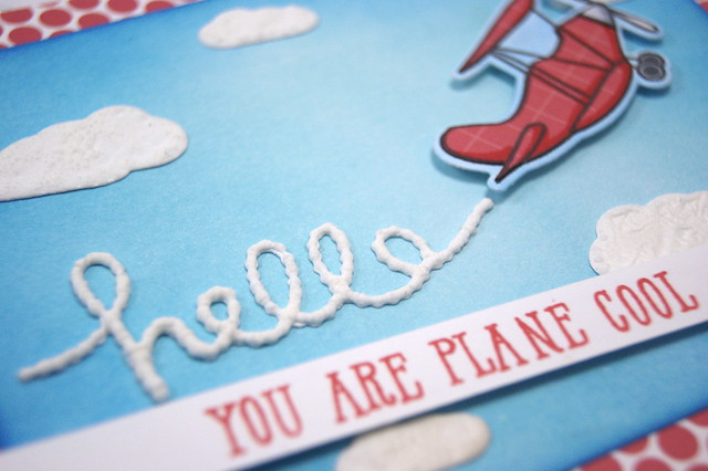Plane Cool - detail
