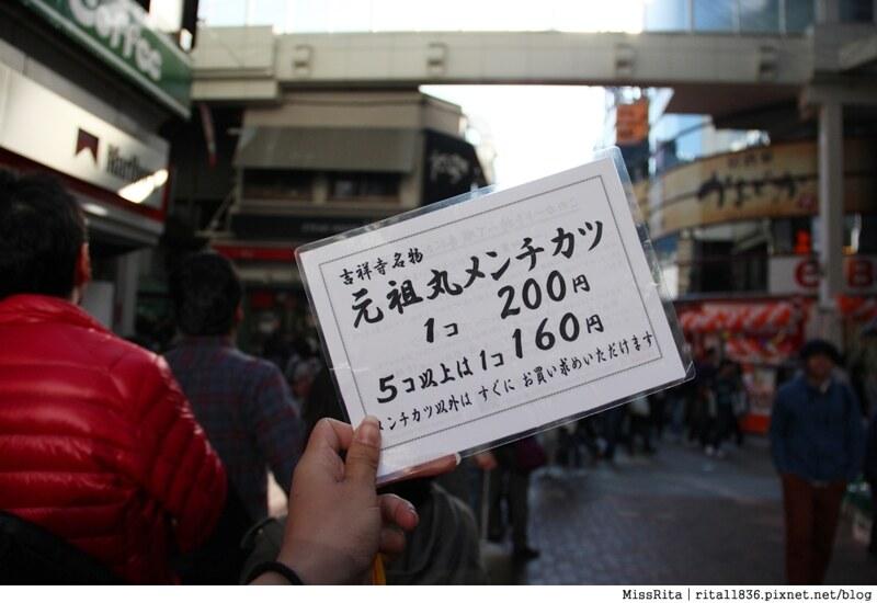日本東京 吉祥寺好買好逛好吃 吉祥寺美食 吉祥寺炸肉丸 吉祥寺鯛魚燒32