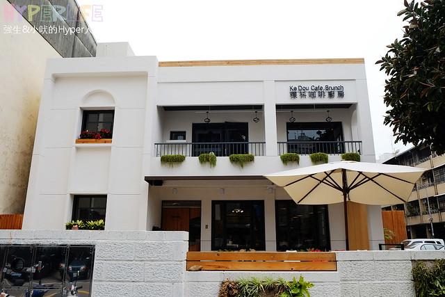 台中稞枓親子餐廳 (2)