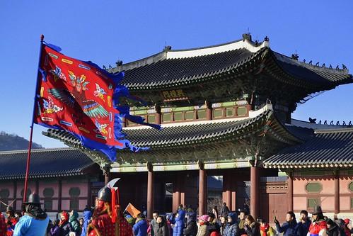 palacio Gyengbokgung