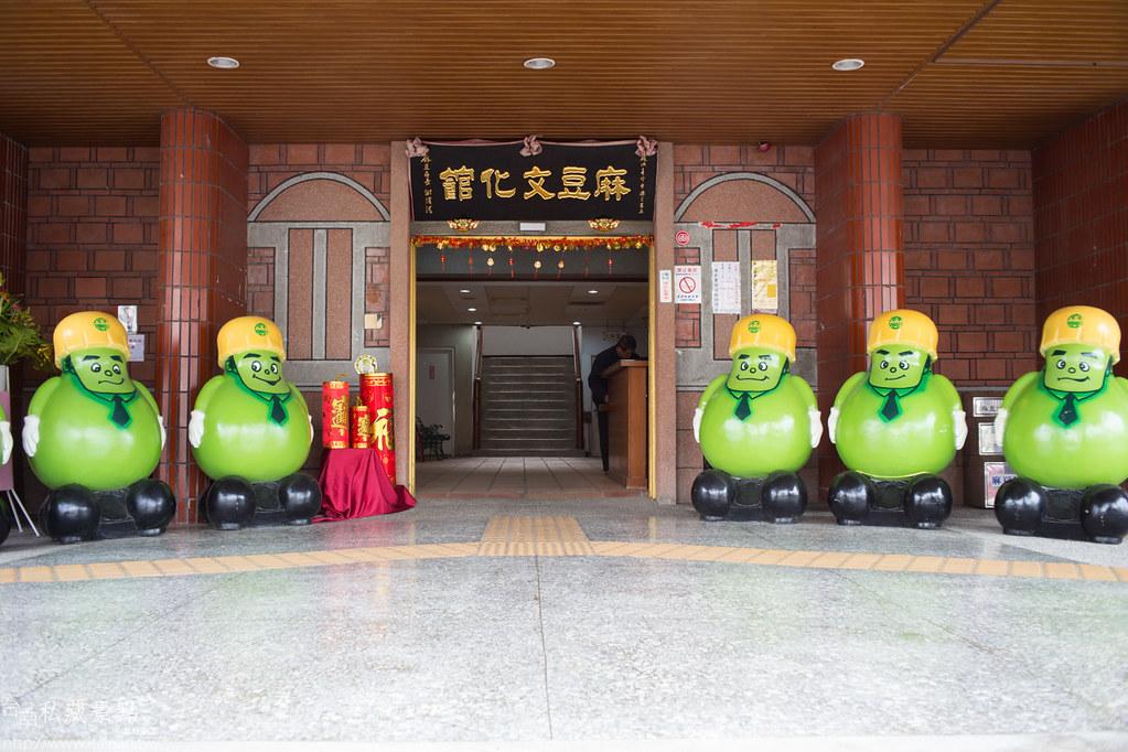 台南私藏景點-麻豆市場吃吃吃 (2)