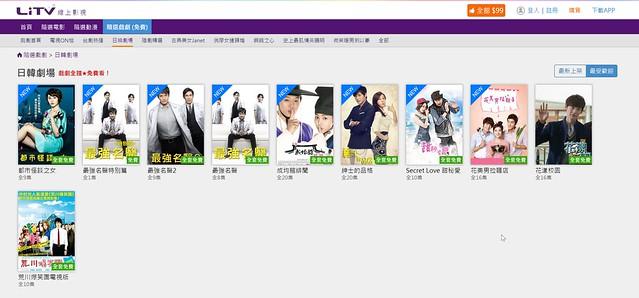 2015-03-11 02_49_08-LiTV 線上影視 - 隨選戲劇 日韓劇場