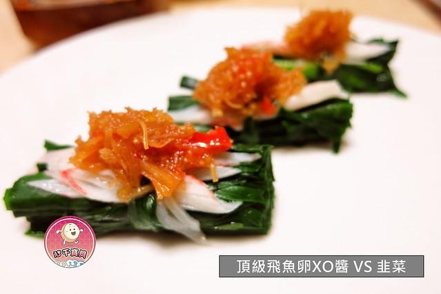 簡易料理_飛魚卵XO韭菜