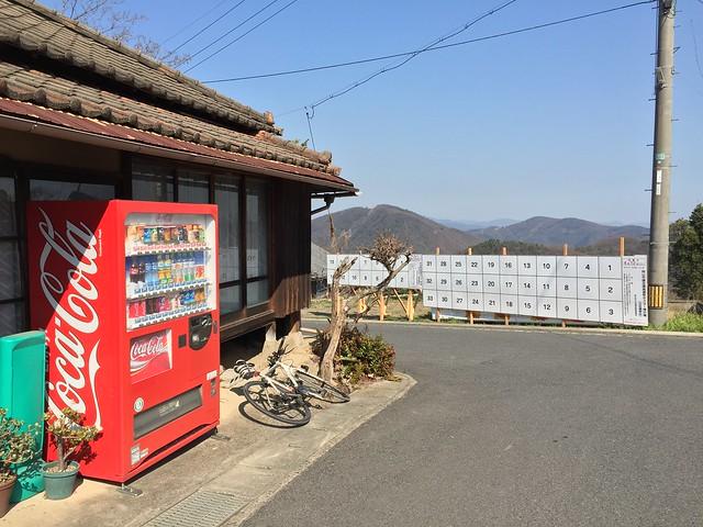 笠井山~金山の間にある自販機