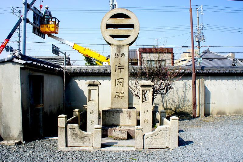 片岡仁左衛門碑/妙傳寺(Myoden-ji Temple / Kyoto City) 2015/03/17 04798