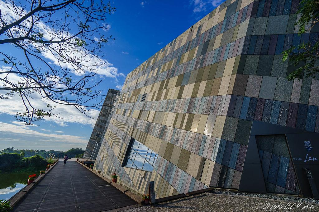 宜蘭 頭城 蘭陽博物館
