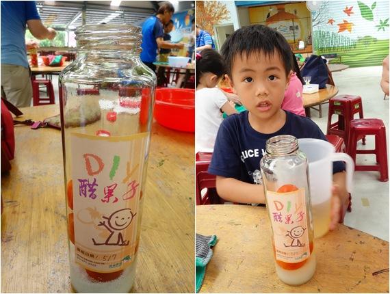 頭城農場農產品DIY (3).jpg