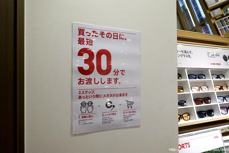 大阪購物128