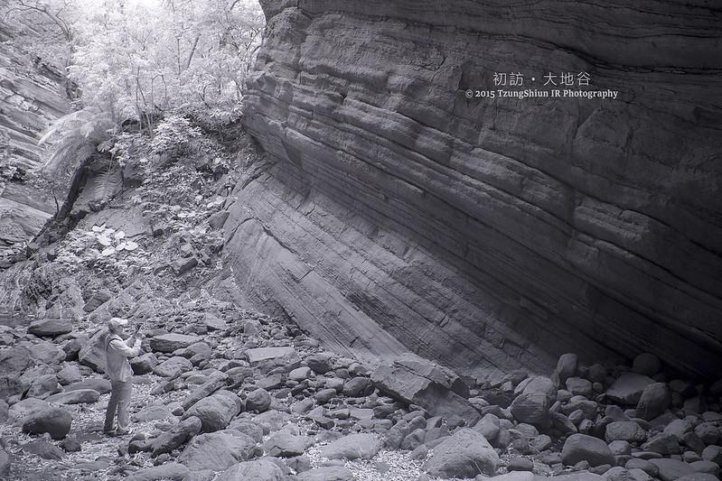 南化 初訪大地谷 IR850