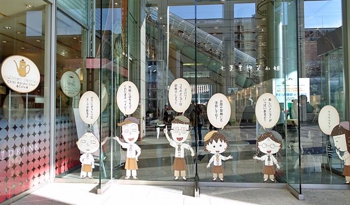 1 台場富士電視台櫻桃小丸子咖啡