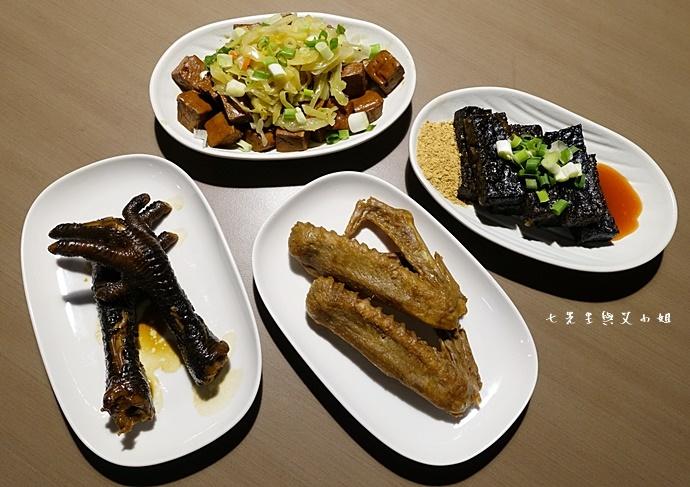 16 麻妃頂級麻辣鴛鴦鍋