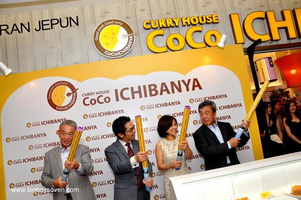 Coco Ichibanya One Utama 6